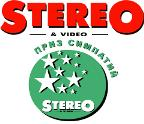 STEREO & VIDEO (Russia) review of FS 247